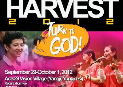 2012 하비스트 Harvest