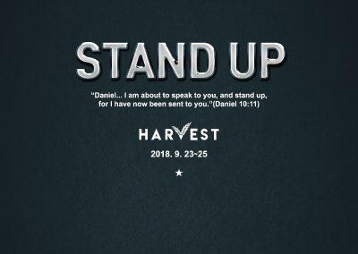 2018 하비스트 Harvest