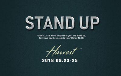 2018 Harvest (하비스트 2018)