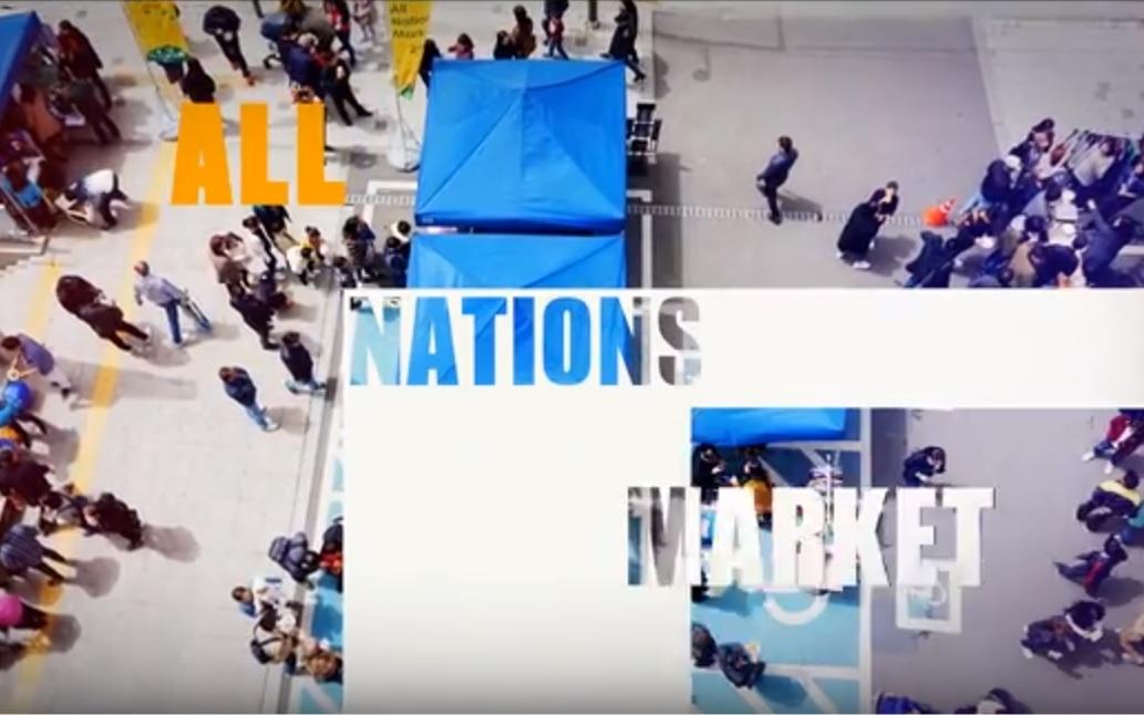 2018 온누리M센터 가을 바자회 홍보 영상