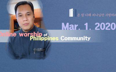 필리핀어 설교-2020.03.01