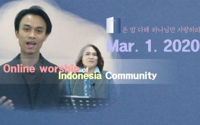 인도네시아어설교-2020.03.01