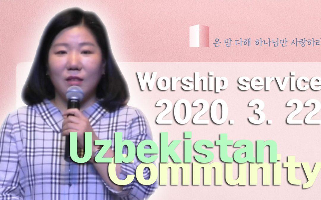 우즈벡어 설교 -20200.03.22