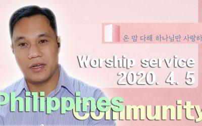 필리핀(타갈로그어) 설교 – 2020.04.05