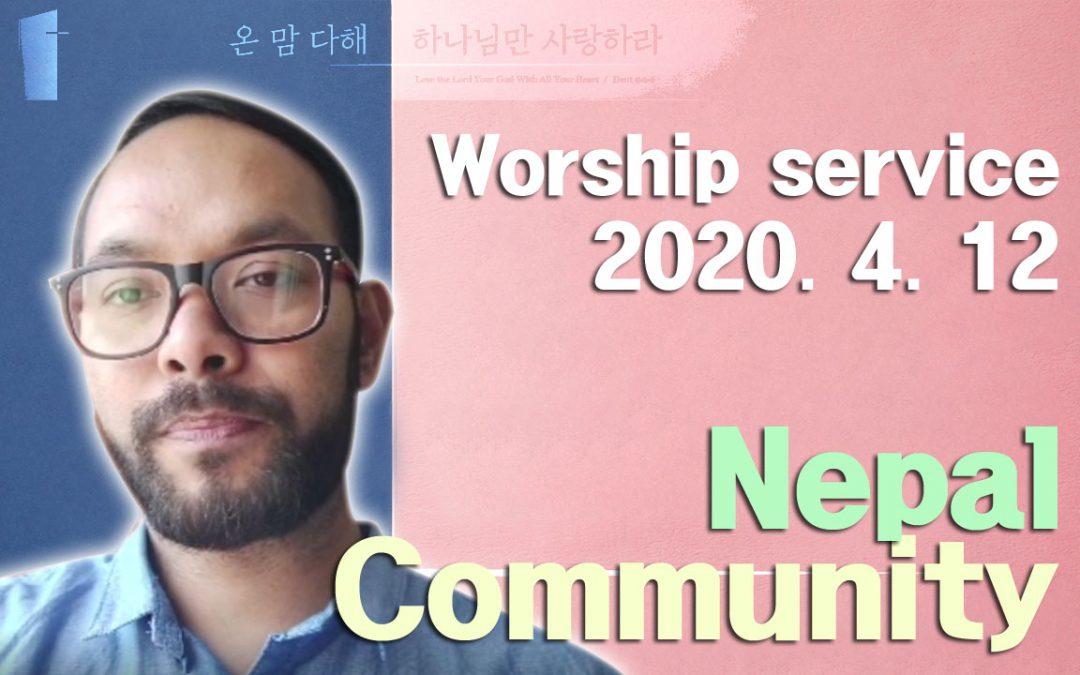 네팔어 설교 -2020.04.12