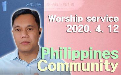 필리핀(타갈로그어)설교-2020.04.12