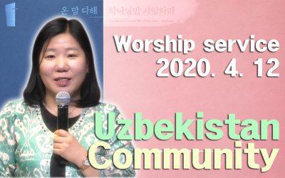 우즈벡어 설교-2020.04.12