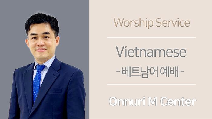 베트남어 설교 – 2020.12.13
