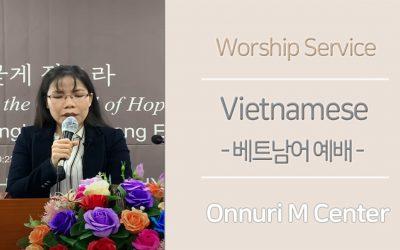 베트남어 설교 – 2021.05.30
